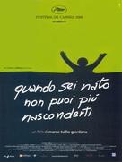 Quando sei nato non puoi più nasconderti - Italian Movie Poster (xs thumbnail)