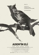 Adem'in Eli (Adems Hand) - Turkish Movie Poster (xs thumbnail)