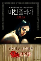 Julia - South Korean Movie Poster (xs thumbnail)