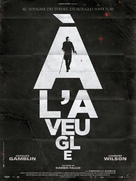 À l'aveugle - French Movie Poster (xs thumbnail)