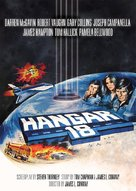 Hangar 18 - DVD cover (xs thumbnail)