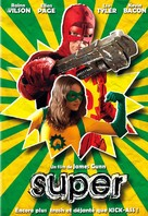 Super - French DVD movie cover (xs thumbnail)