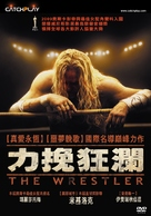 The Wrestler - Taiwanese Movie Cover (xs thumbnail)