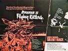 Piranha Part Two: The Spawning - British Movie Poster (xs thumbnail)