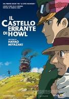 Hauru no ugoku shiro - Italian Theatrical poster (xs thumbnail)