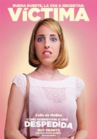 Cómo sobrevivir a una despedida - Spanish Movie Poster (xs thumbnail)