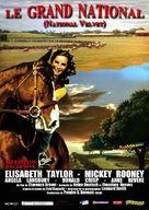 National Velvet - French Movie Poster (xs thumbnail)