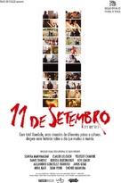 11'09''01 - September 11 - Brazilian Movie Poster (xs thumbnail)