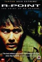 Arpointeu - DVD cover (xs thumbnail)