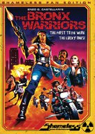 1990: I guerrieri del Bronx - British DVD cover (xs thumbnail)