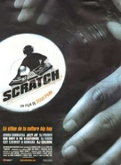 Scratch - French Movie Poster (xs thumbnail)