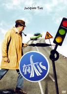 Trafic - DVD cover (xs thumbnail)