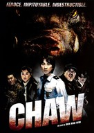 Chawu - French Movie Cover (xs thumbnail)