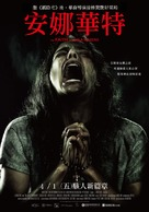 The Offering - Singaporean Movie Poster (xs thumbnail)