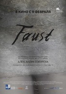 Faust - Russian Movie Poster (xs thumbnail)