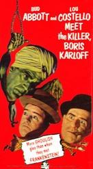 Abbott and Costello Meet the Killer, Boris Karloff - VHS movie cover (xs thumbnail)