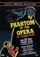 Phantom of the Opera - DVD movie cover (xs thumbnail)