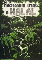 Alien - Hungarian Movie Poster (xs thumbnail)
