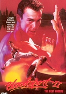 Bloodsport 2 - DVD cover (xs thumbnail)