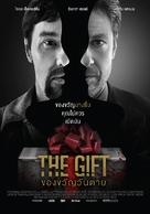 The Gift - Thai Movie Poster (xs thumbnail)