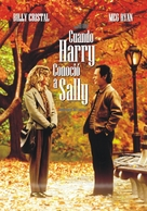 When Harry Met Sally... - Argentinian Movie Cover (xs thumbnail)