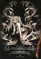 """Gakuen mokushiroku: Highschool of the dead"" - Japanese Movie Poster (xs thumbnail)"