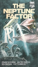 The Neptune Factor - Australian VHS cover (xs thumbnail)