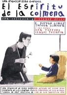 El espíritu de la colmena - Spanish Movie Poster (xs thumbnail)