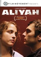 Alyah - DVD movie cover (xs thumbnail)