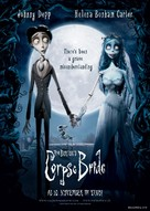 Corpse Bride - Swiss Movie Poster (xs thumbnail)