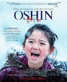 Oshin - Thai Movie Poster (xs thumbnail)
