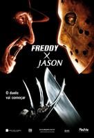 Freddy vs. Jason - Brazilian Video release movie poster (xs thumbnail)