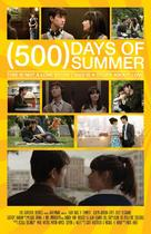 (500) Days of Summer - Movie Poster (xs thumbnail)