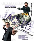 Smativay udochki - Movie Poster (xs thumbnail)