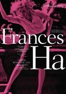 Frances Ha - DVD cover (xs thumbnail)