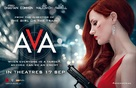 Ava - Singaporean Movie Poster (xs thumbnail)