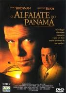 The Tailor of Panama - Brazilian Movie Cover (xs thumbnail)