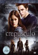 Twilight - Spanish Movie Cover (xs thumbnail)