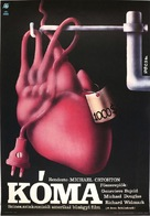 Coma - Hungarian Movie Poster (xs thumbnail)