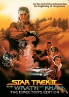 Star Trek: The Wrath Of Khan - Movie Cover (xs thumbnail)