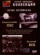 Un chien andalou - Russian DVD cover (xs thumbnail)