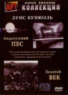Un chien andalou - Russian DVD movie cover (xs thumbnail)