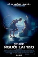 Splice - Vietnamese Movie Poster (xs thumbnail)