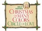 Dolly Parton's Christmas of Many Colors: Circle of Love - Logo (xs thumbnail)