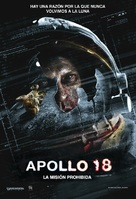 Apollo 18 - Uruguayan Movie Poster (xs thumbnail)