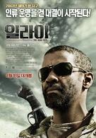 The Book of Eli - South Korean Movie Poster (xs thumbnail)