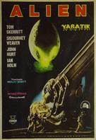 Alien - Turkish Movie Poster (xs thumbnail)