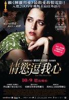Arrancáme la vida - Taiwanese Movie Poster (xs thumbnail)