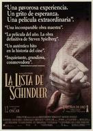 Schindler's List - Spanish Movie Poster (xs thumbnail)