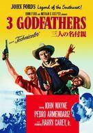 3 Godfathers - Japanese Movie Poster (xs thumbnail)